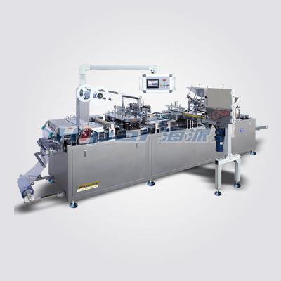 HP500 多功能自动纸卡封塑包装机